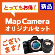 マップカメラオリジナルセットございます!