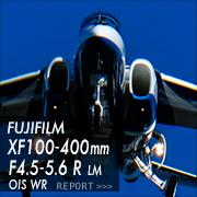 FUJIFILM (フジフイルム) フジノン XF100-400mm F4.5-5.6 R LM OIS WR フォトプレビュー