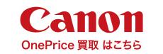 Canon (キヤノン) OnePrice買取