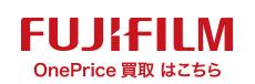 FUJIFILM (フジフイルム) OnePrice買取