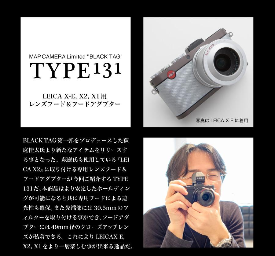BLACK TAG TYPE 131