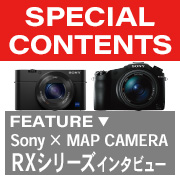 SONY (ソニー) RXインタビュー