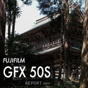 FUJIFILM (フジフイルム) GFX 50Sフォトプレビューはこちら。