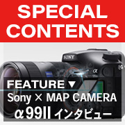 SONY (ソニー) α99II インタビュー