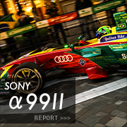 SONY (ソニー) α99II フォトプレビュー