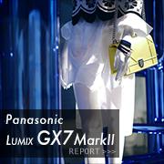 panasonic LUMIX GX7 MarkIIフォトプレビュー