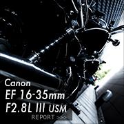 Canon (キヤノン) EF16-35mm F2.8L III USMフォトプレビューはこちら