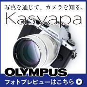 OLYMPUS フォトプレビュー