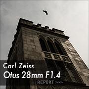 Carl Zeiss (カールツァイス)Otus 28mm F1.4フォトプレビュー