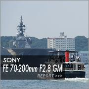 SONY (ソニー)SONY FE 70-200mm F2.8 GM OSSフォトプレビュー
