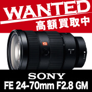高額買取 SONY FE24-70mm F2.8 GM