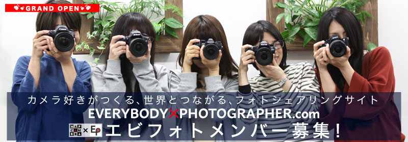 EVERYBODY × PHOTOGRAPHER.com