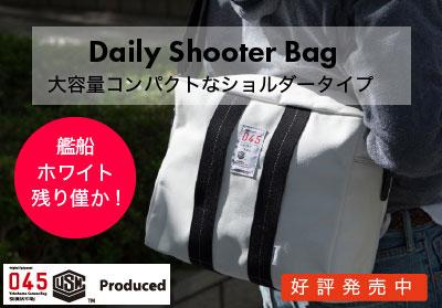 横濱帆布鞄コラボトートバッグ