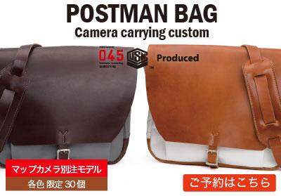 横濱帆布鞄コラボ ポストマンバッグ