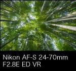 Nikon AF-S 24-70mmのKasyapaはこちら