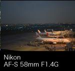 Nikon AF-S 58mmのKasyapaはこちら
