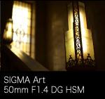 SIGMA Art 50mmのKasyapaはこちら