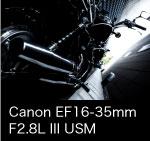 Canon EF16-35mm IIIのKasyapaはこちら