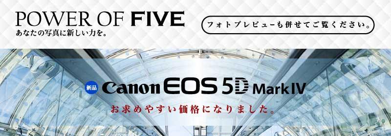 Canon EOS 5DmarkIV特価!