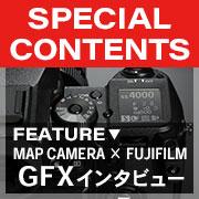FUJIFILM (フジフイルム) GFX 50Sインタビューはこちら。