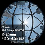 Nikon AF-S Fisheye NIKKOR 8-15mm F3.5-4.5E ED フォトプレビュー