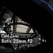 Carl Zeiss Batis 25mm F2 フォトプレビュー
