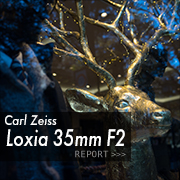 Carl Zeiss Loxia 35mm F2 フォトプレビュー