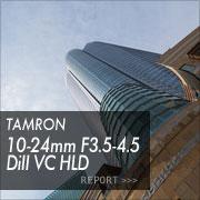 TAMRON 10-24mm F3.5-4.5 DiII VC HLD フォトプレビュー