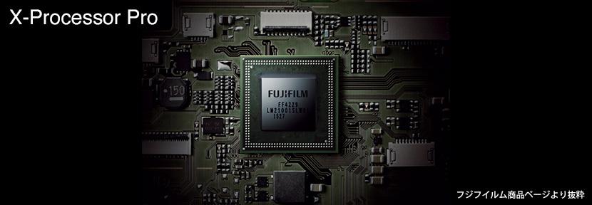 FUJIFILM GFX 50S インタビュー プロセッサー