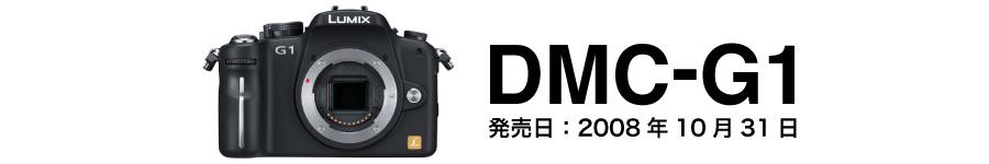 Panasonic GH5 インタビュー Part1