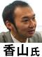 Panasonic GH5 インタビュー Part3