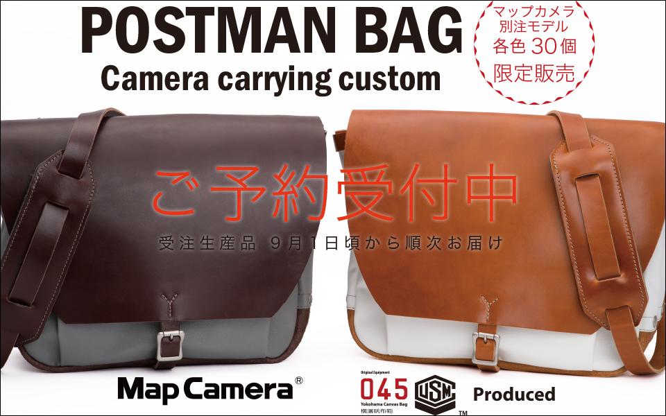 横濱帆布鞄コラボポストマンバッグ
