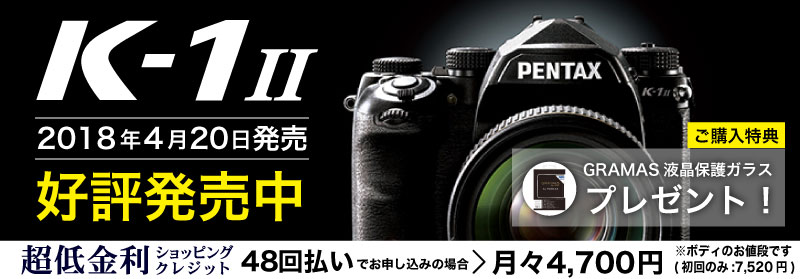 PENTAX K-1 MarkII