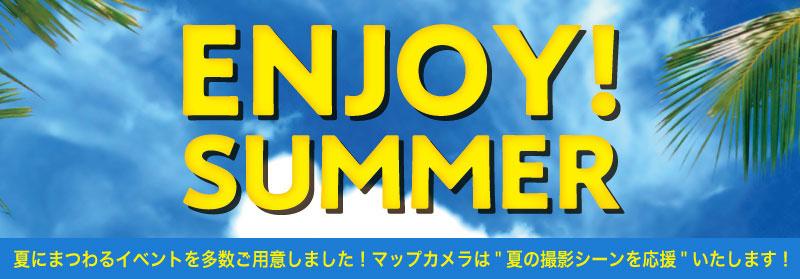 ENJOY! SUMMER
