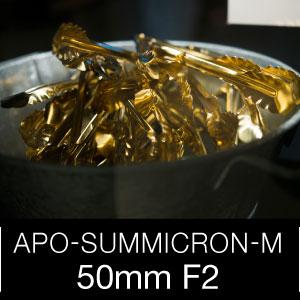 アポズミクロンM50mmのKasyapaはこちら