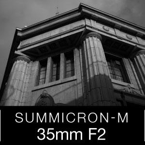 ズミクロンM35mmのKasyapaはこちら
