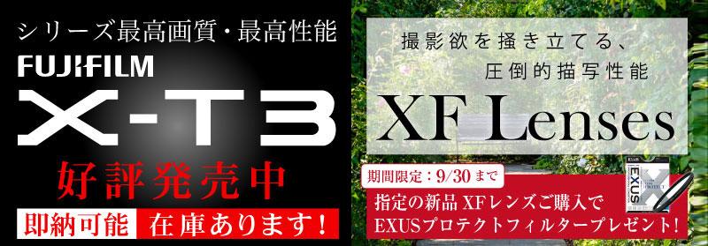 FUJIFILM T-3_XF LENS
