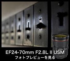 Canon EF24-70mm F2.8L USM II Kasyapa