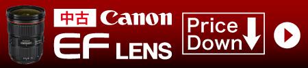 Canon EFレンズ