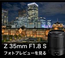 Z35mmF1.8S Kasyapa