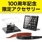 Nikon 100周年記念限定アクセサリー