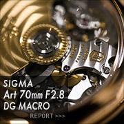 SIGMA Art 70mm F2.8 DG MACRO(キヤノン用) フォトプレビュー