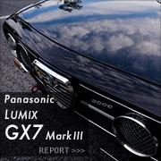 Panasonic LUMIX GX7 MarkIIIフォトプレビュー