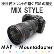 Canon MIX STYLE