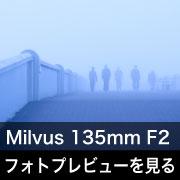 Carl Zeiss (カールツァイス)Milvus 135mm F2フォトプレビュー