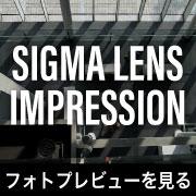SIGMA LENS IMPRESSION