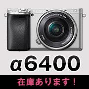 SONY (ソニー) α6400