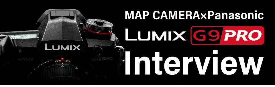 Panasonic LUMIX G9 PRO 開発者インタビュー