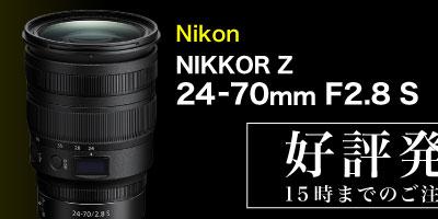 Nikon (ニコン) NIKKOR Z 24-70mm F4 S
