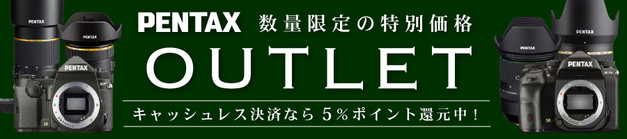 PENTAX OUTLET